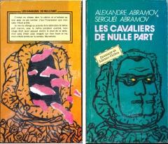 Abramov-Cavaliers.jpg