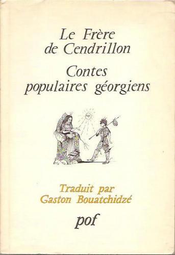 Bouatchidzé.jpg