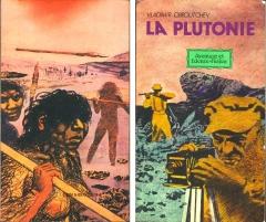 Plutonie2.jpeg