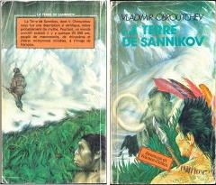 Obroutchev-Sannikov.jpg