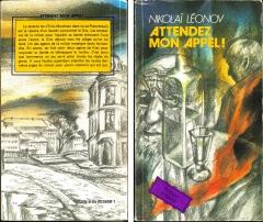 Leonov-Attendez.jpg