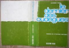 DSCN8529.JPG