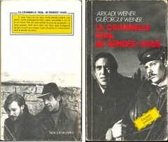 Weiner-Criminelle.jpg