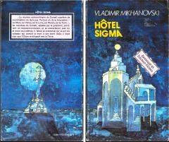 Mikhanovski-Hotel.jpg